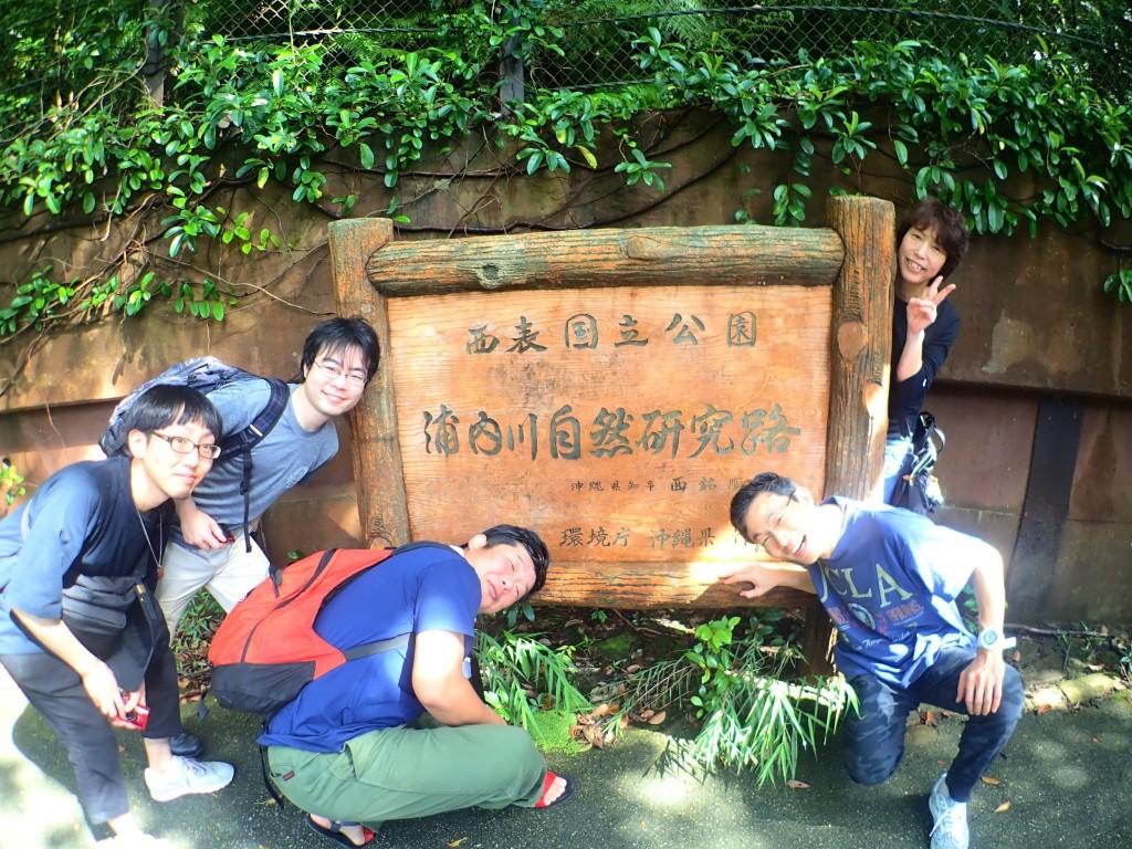 ぬくみカメラ(・∀・)♡_190515_0008